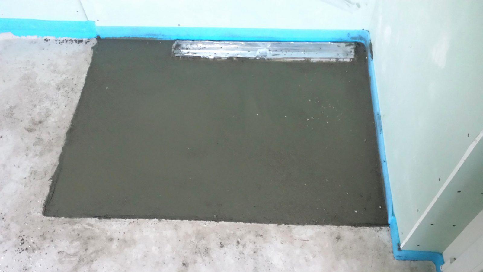 Bodengleiche Dusche Einbauen Estrich Frisch Bodengleiche Dusche von Bodengleiche Dusche Einbauen Estrich Photo