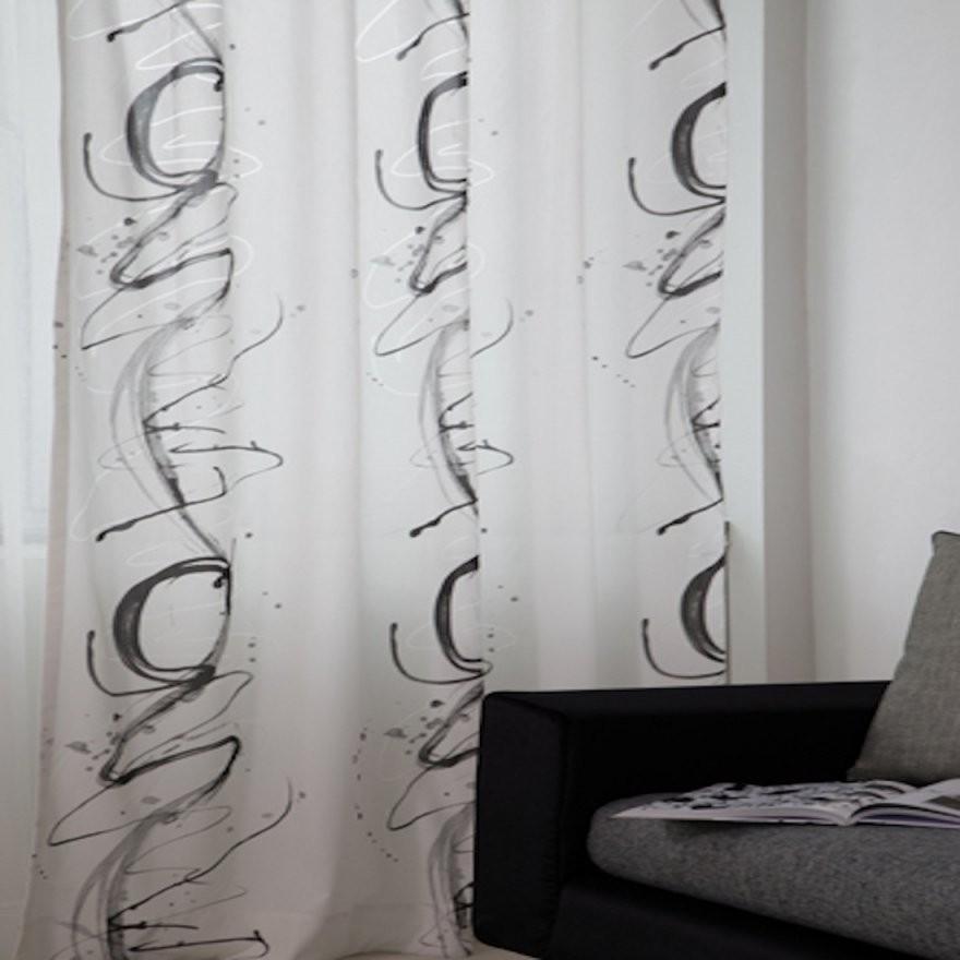 Gardinen Schwarz Weiß Luxury Bilder Gardinen Weiß Grauesszimmer von Gardinen Schwarz Weiß Grau Bild
