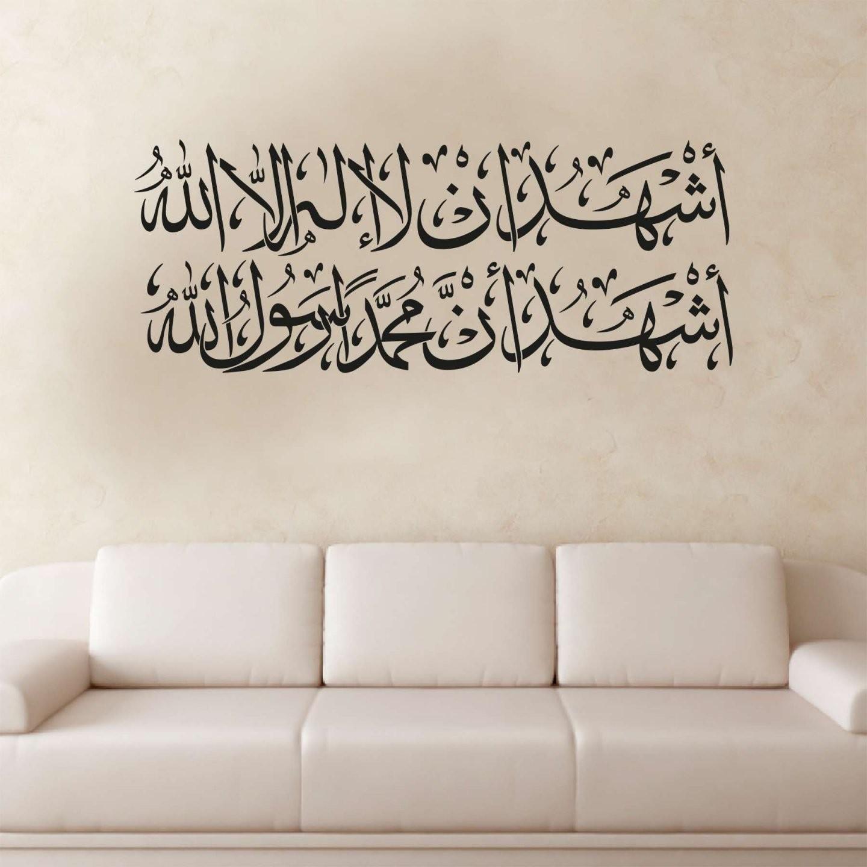 Hochwertige Wandtattoos Zu Günstigen Preisen Kaufen  Islamische von Wandtattoos Auf Rechnung Bestellen Photo