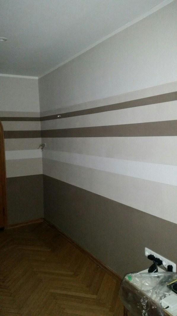 Wohnzimmer Wandgestaltung Streifen  Home Decoration von Streifen An Der Wand Photo