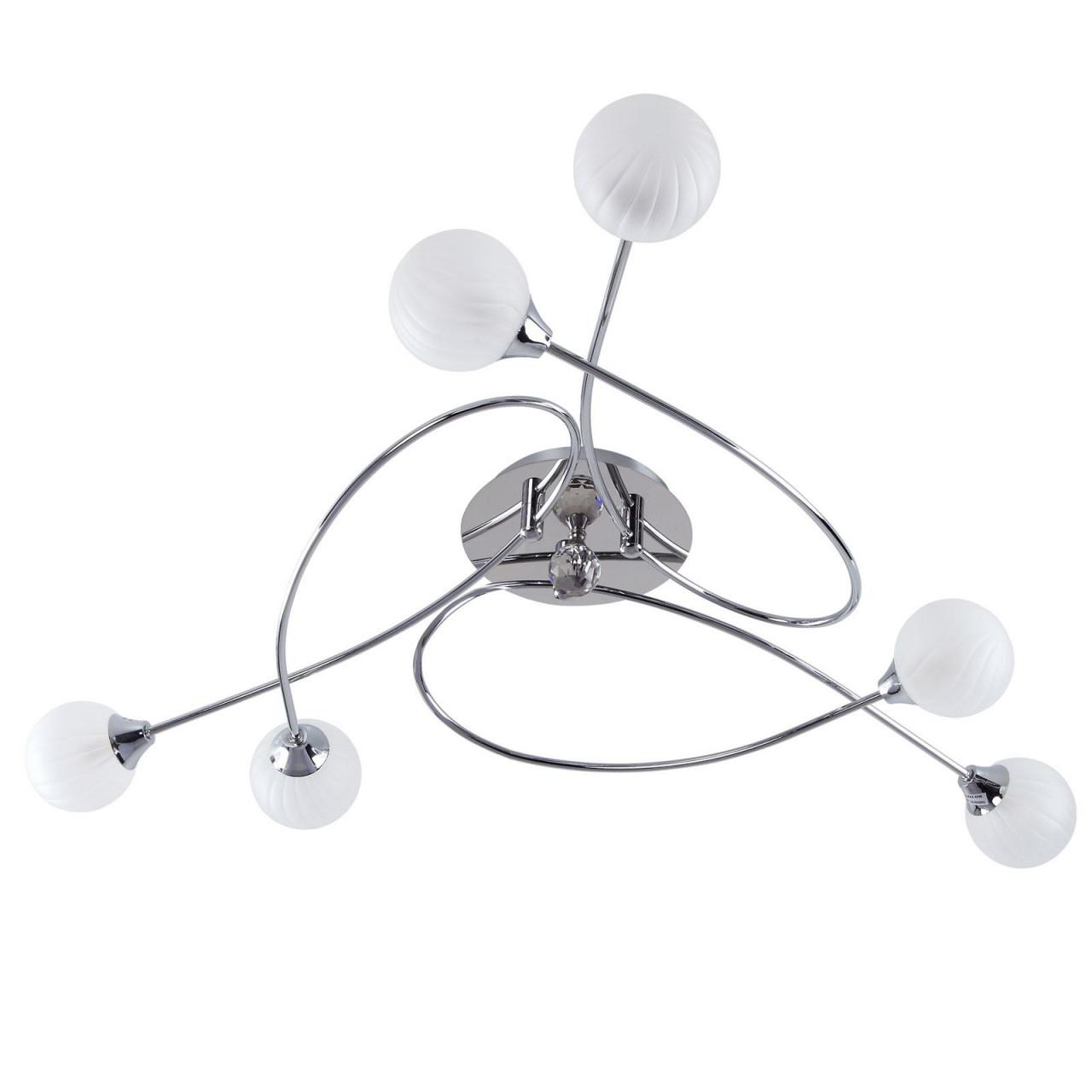 Deckenleuchte Wohnzimmer 6Flammig Glas Chrom Lampe Dimmbar 230V G9 von Wohnzimmer Lampe Glas Photo
