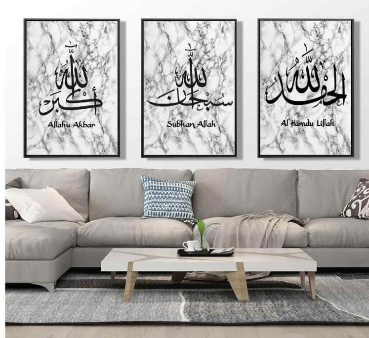 Islamischen Wand Kunst Leinwand Malerei Kunst Drucke Quadro von Kunst Bilder Wohnzimmer Bild