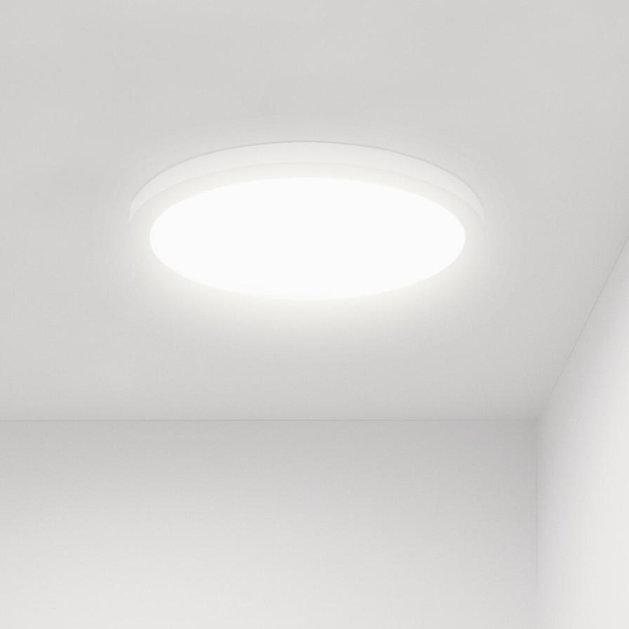 Lumare Led Deckenleuchte 24W Extra Flach Rund 1800Lm 330Mm Ip44 Deckenlampe  Für Wohnzimmer Badezimmer Küche von Deckenlampe Wohnzimmer Rund Photo