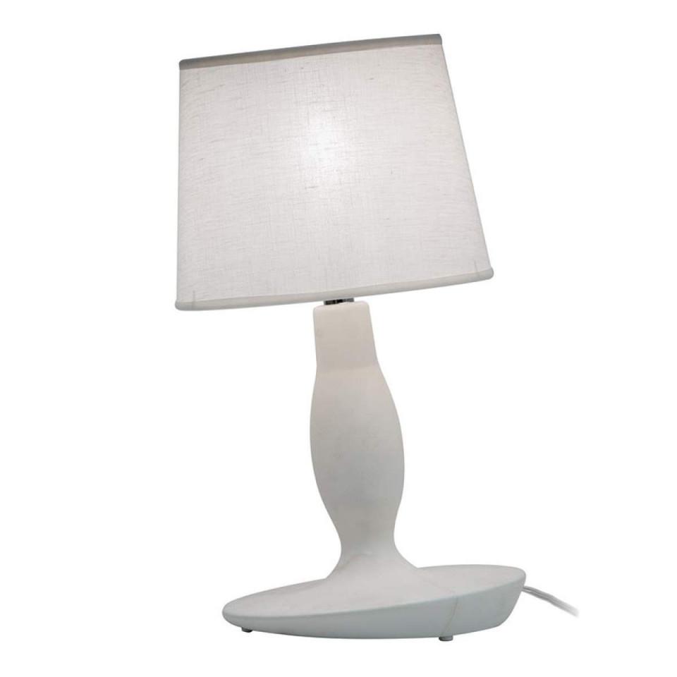Modern Nachttischleuchte  Tischleuchten Designerlampen von Moderne Tischlampen Wohnzimmer Bild